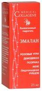 MEDICAL  COLLAGENE  3D. ЭМАЛАН. КОЛЛАГЕНОВЫЙ  ГИДРОГЕЛЬ, 25 МЛ.