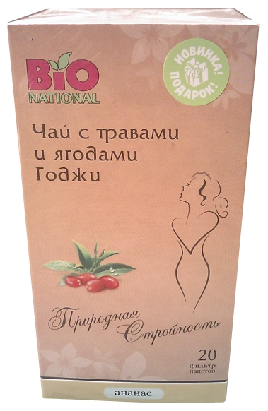 зеленый чай ананас для похудения отзывы