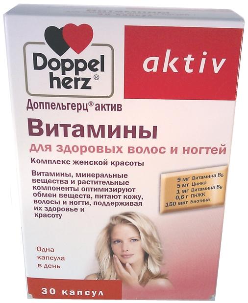 Doppel herz. витамины для волос