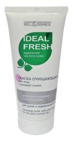 Белкосмекс Ideal fresh Маска очищающая с розовой глиной для сухой и нормальной кожи лица 80г